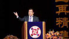 Le fondateur du Falun Gong prend la parole à la conférence