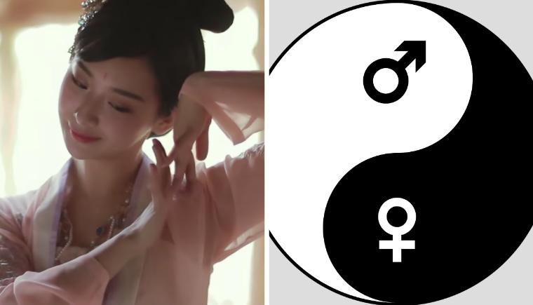 Retrouver l'essence de la féminité, la nature originelle bienveillante de la femme – le Yin