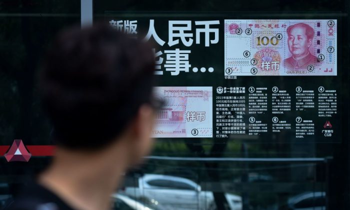 Pourquoi les problèmes de la Chine persistent