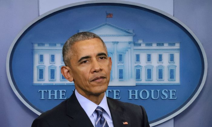 L'administration Obama a versé environ 175 000 € de l'argent public à un groupe de financement lié à Al-Qaïda