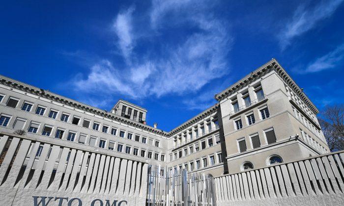 Comment le Parti communiste chinois infiltre les grandes organisations internationales telles que l'OMC ou le FMI