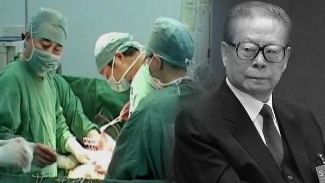 Jiang Zemin, 91 ans, semble étonnamment jeune. A-t-il bénéficié du système illégal de transplantations d'organes en Chine?