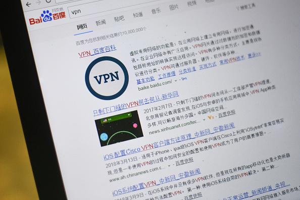 La majorité des applications VPN gratuites populaires appartenant à des sociétés chinoises sont susceptibles de faire la «collecte de données» de leurs utilisateurs