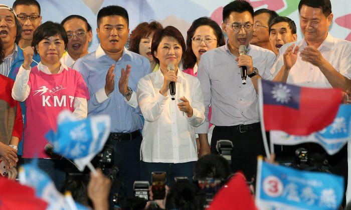 Le Parti nationaliste remporte une victoire électorale écrasante à Taiwan