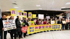 Shen Yun lance sa tournée européenne