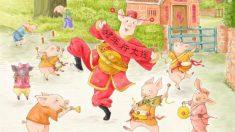 Nouvel An Chinois 2019: l'Année du Cochon