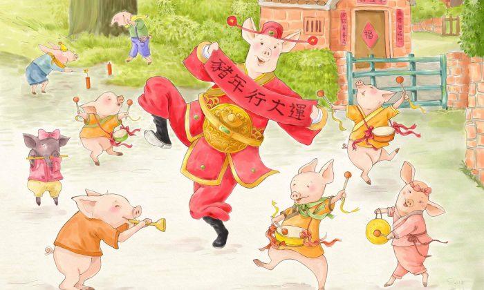 Célébrez le Nouvel An chinois 2019: nous passons à l'année du Cochon!
