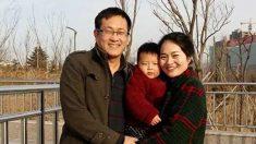 Condamné pour «subversion», l'avocat des droits de l'homme Wang Quanzhang a été parmi les premiers à défendre le Falun Gong