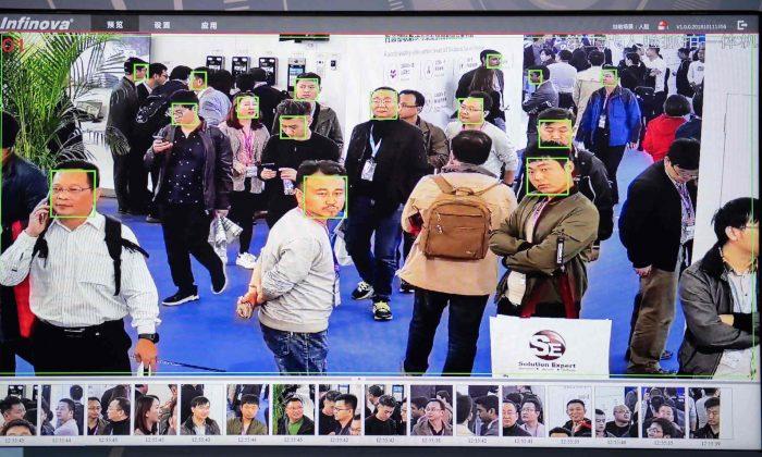 La Chine vise la domination par l'intelligence artificielle