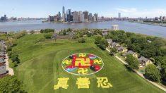 Les caractères chinois Vérité-Compassion-Tolérance célébrés à New York