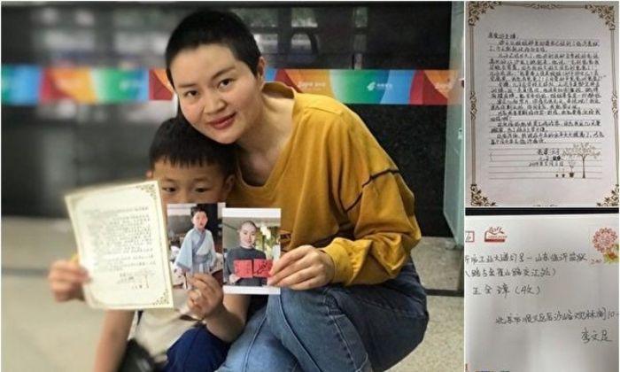 La famille d'un avocat chinois des droits de l'homme, emprisonné en Chine, reçoit de ses nouvelles pour la première fois en 4 ans