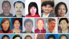 Une caméra cachée révèle la persécution bouleversante des pratiquants de Falun Gong dans les camps de travail en Chine