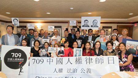 Un avocat chinois spécialisé dans les droits de l'homme devient un vendeur de rue après la suspension de la licence de son cabinet d'avocats